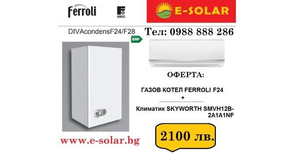 Ferroli divacondens f24 for Ferroli domicondens f24