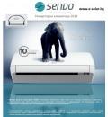 Климатик SENDO Cronus 10 години гаранция