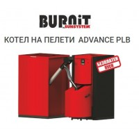Пелетен котел BURNIT ADVANCE PLB 40 kw