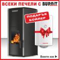 Пелетна камина BURNiT COMFORT 4G/10