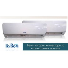 Стенен конвектор KyBom 10,8 kw