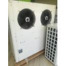 Термопомпени Системи Въздух-Вода ECOPLUS