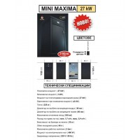 Пелетен котел Eco Spar Mini Maxima 27 kW с водна р...