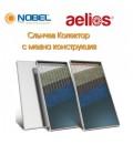 Слънчев панел - колектор 2,5 м²